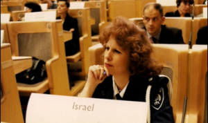 At the Speakers's Conference in Spain accompanying the Knesset Speaker as Chief of Protocol